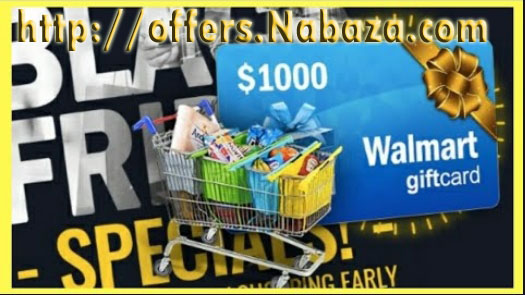 Advantages Of Walmart Gift Cards by William R. Nabaza of www.Nabaza.com